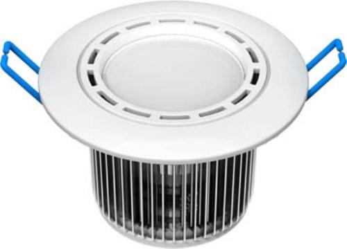 Svítidlo G21 Podhledové LED 10W, 790lm, bílá