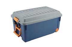Box G21 úložný, 75 x 47 x 40 cm 85 l