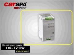 Zdroj Carspa DR-120-48 průmyslový na DIN lištu 120W, 48V