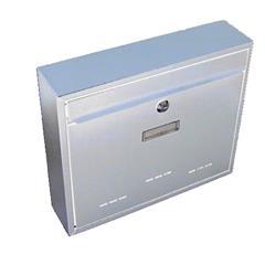 Schránka poštovní G21 RADIM velká 310 x 360 x 90 mm bílá