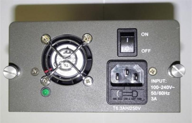 Zdroj TP-Link TL-MCRP100_V1 pro šasí TL-MC1400